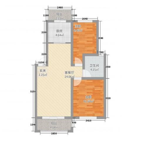 江南春天2室1厅1卫1厨86.00㎡户型图