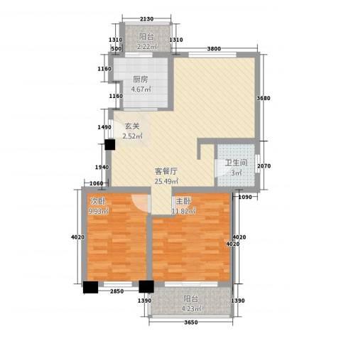 江南春天2室1厅1卫1厨88.00㎡户型图