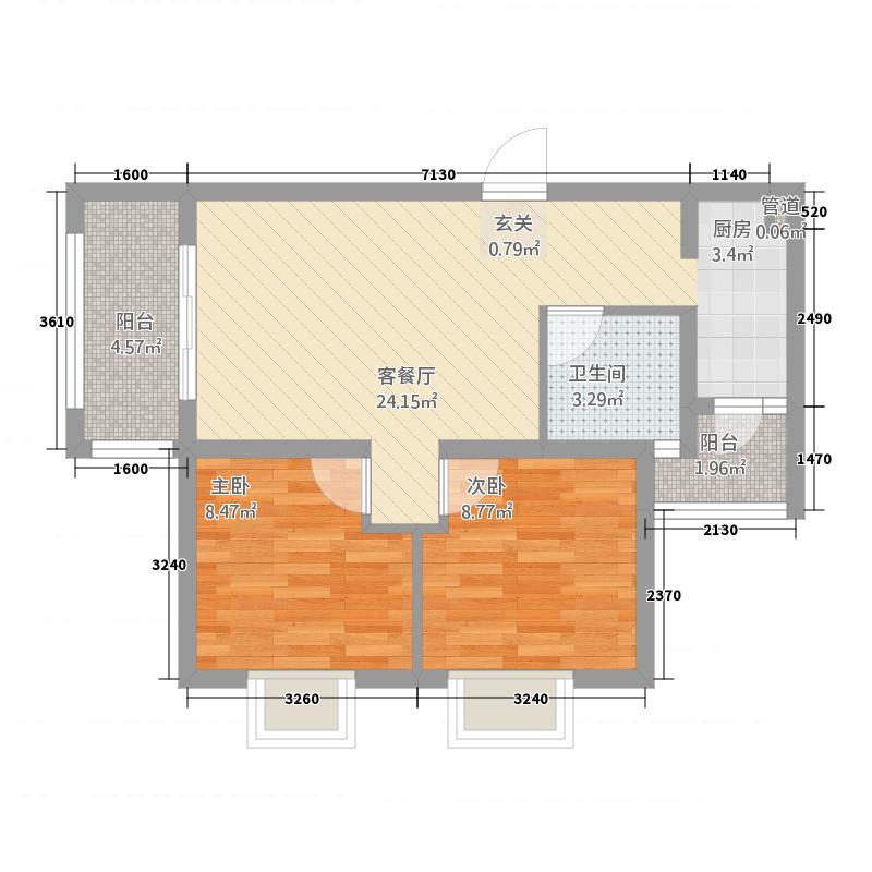 御景东城6.36㎡136037_333441户型2室2厅1卫