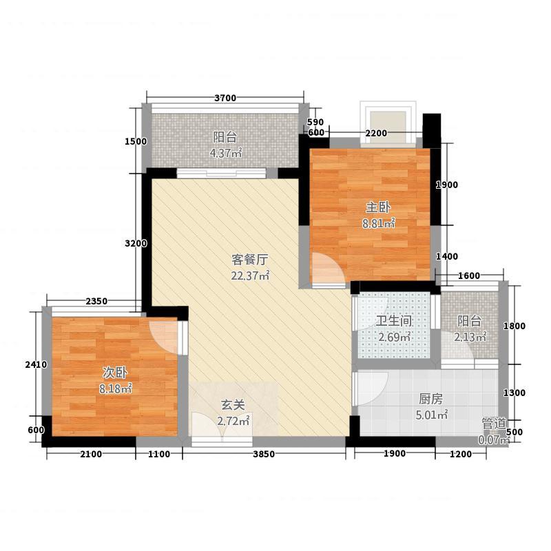荧鸿城74.42㎡二期八、九号楼标准层B2户型2室2厅1卫1厨