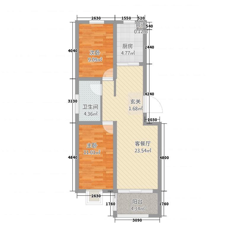 北大绿洲家园184.20㎡B1库・户型2室2厅1卫