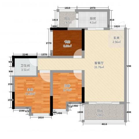 鸥鹏・天境3室1厅1卫1厨75.18㎡户型图