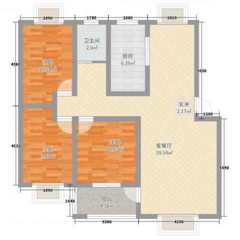 湖东花城首府3室1厅1卫1厨83.09㎡户型图