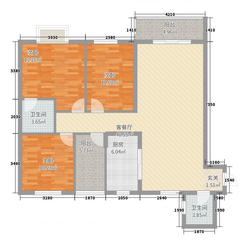 盛大国际世贸城138.20㎡户型3室2厅2卫1厨