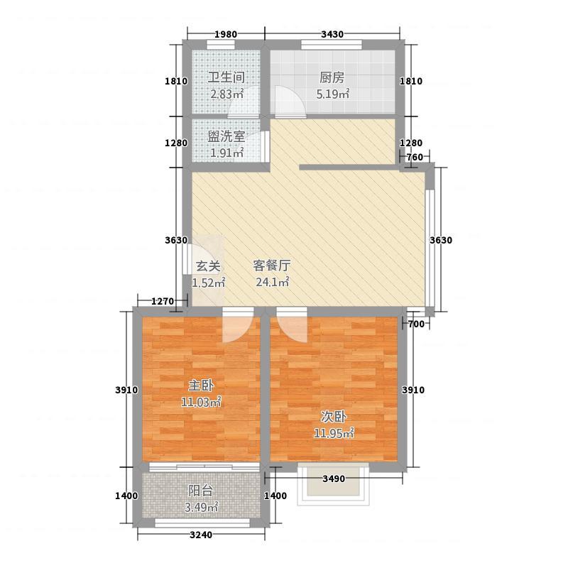 祥龙御园234254.20㎡2342r54tgb户型