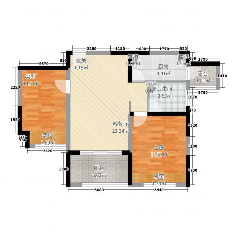 凯迪城88.00㎡三期11、16、17、19#楼I户型2室2厅1卫1厨
