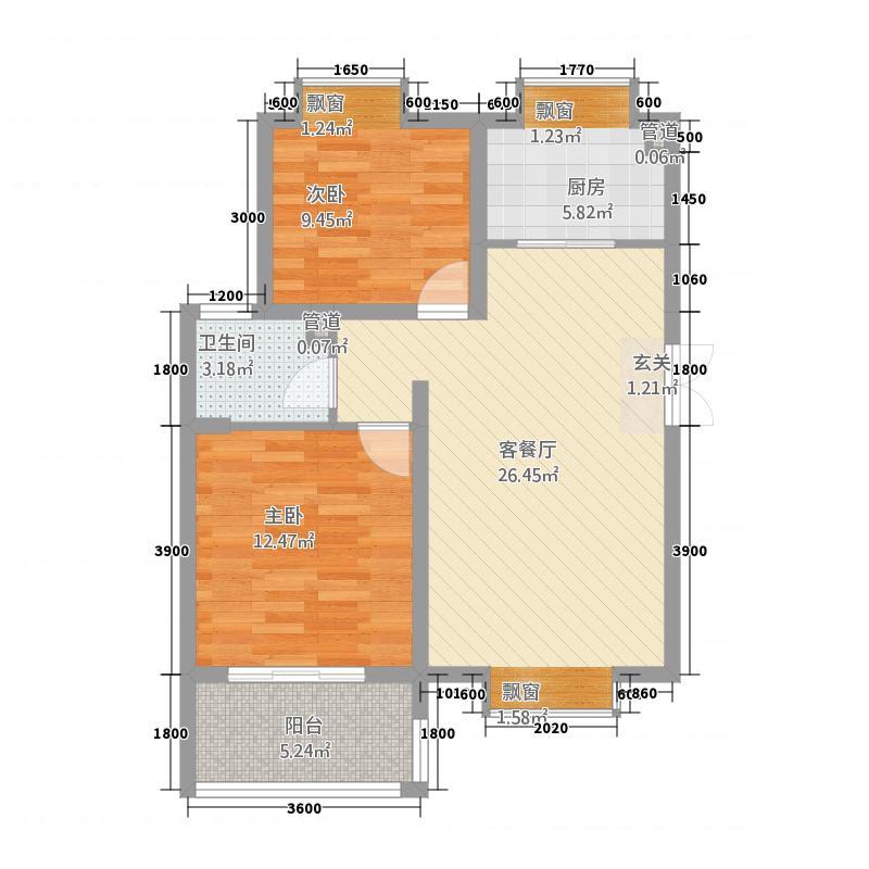 万都・国际广场万都国际户型2室2厅1卫1厨