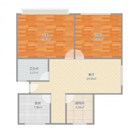 长德公寓2室1厅1卫1厨105.00㎡户型图