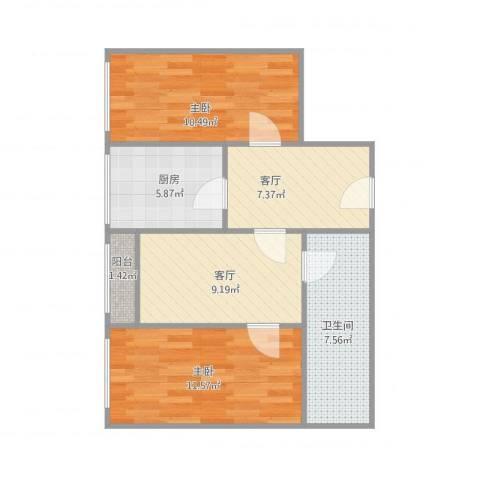 新华公寓2室2厅1卫1厨73.00㎡户型图