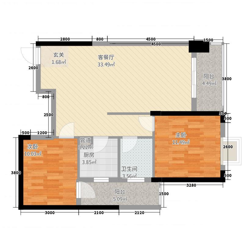盛世人合227.12㎡D户型2室2厅1卫