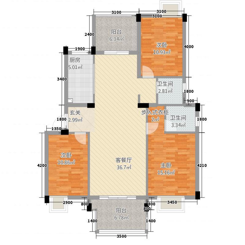 朗臻雅苑215.20㎡QQ截图20150505101522户型