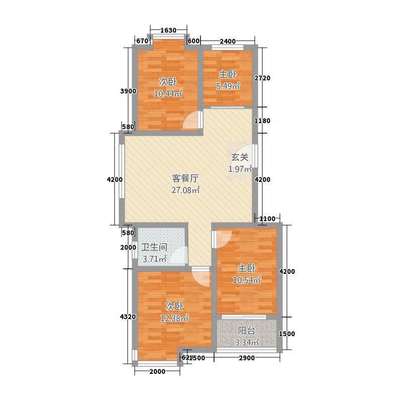壹品世家231.72㎡2、3#楼A户型3室2厅1卫1厨