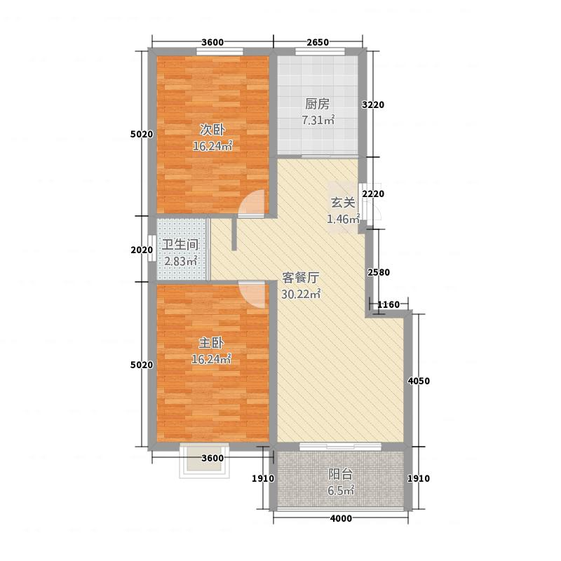 苏源花园二期612.20㎡6号楼G户型2室2厅1卫1厨