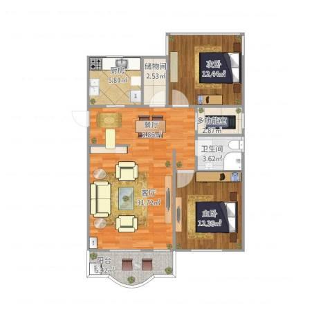 松柏华庭2室1厅1卫1厨104.00㎡户型图