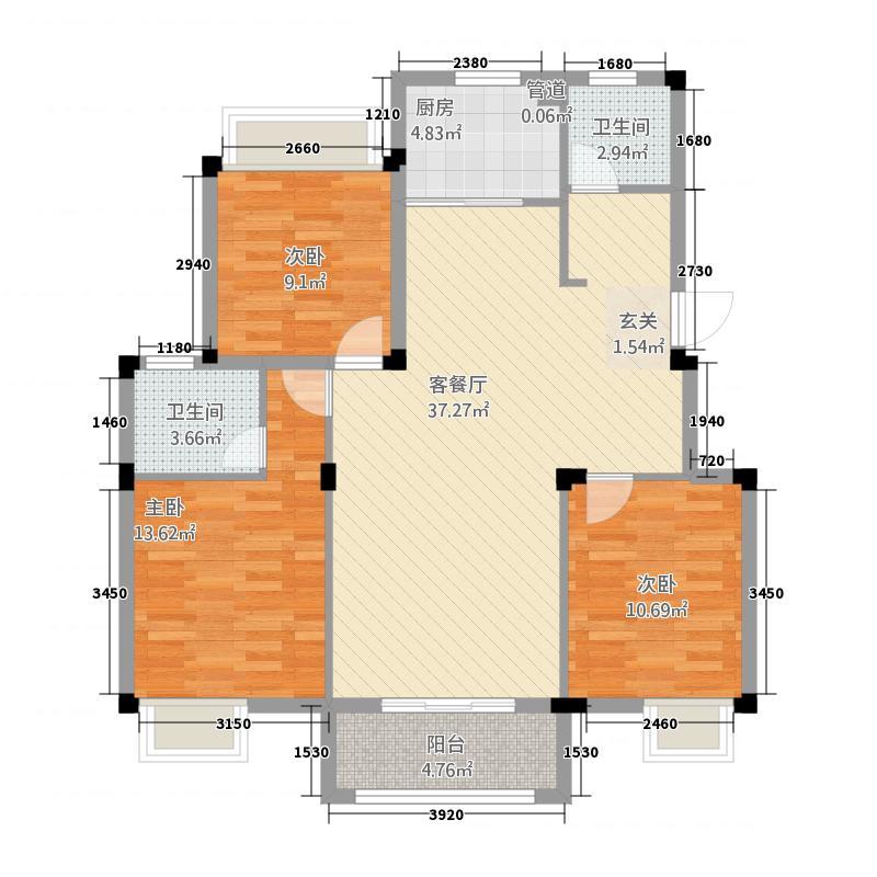 星凯钻石花苑122.20㎡C户型3室2厅2卫1厨