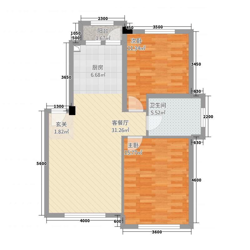 鹤城一号284.83㎡户型2室2厅1卫1厨