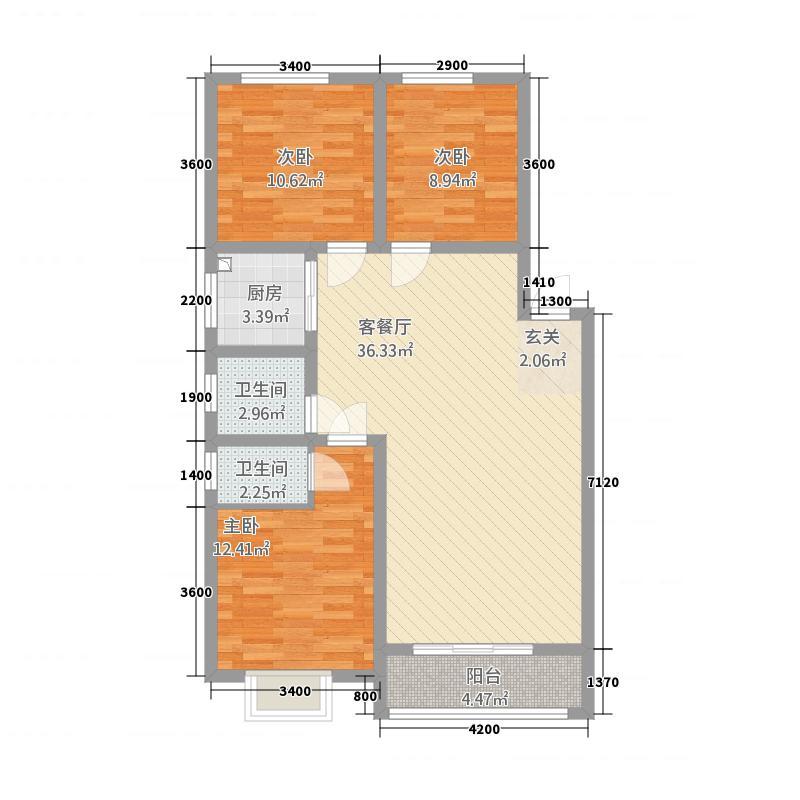 金碧园2238.20㎡B2户型3室2厅2卫1厨