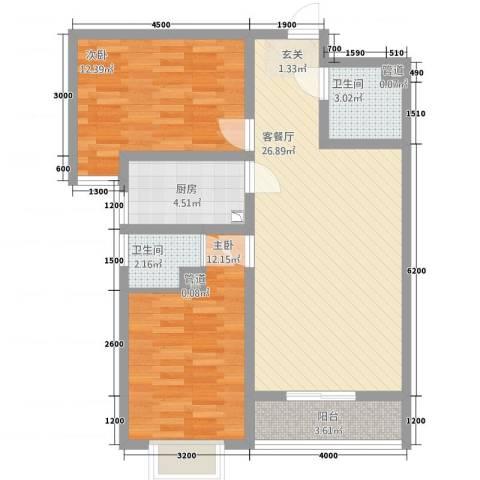翠堤春晓2室1厅2卫1厨64.88㎡户型图