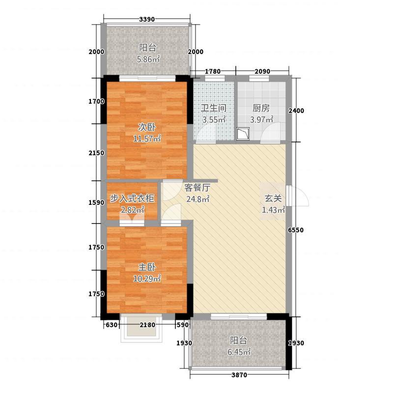 星光国际广场1.20㎡H户型2室2厅1卫1厨