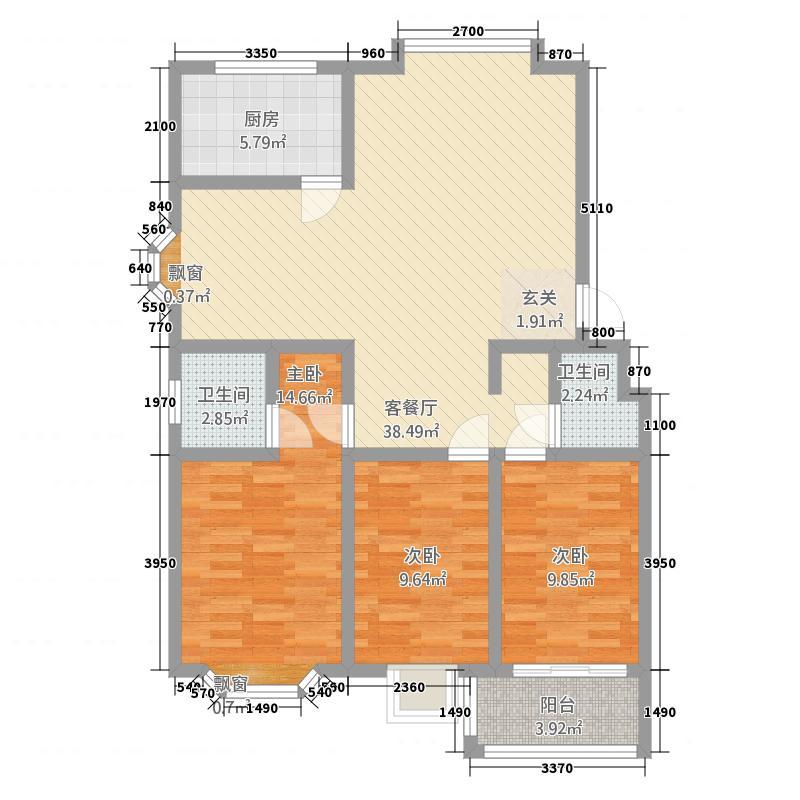 永大明珠・东山花园126.15㎡三居室户型3室2厅2卫