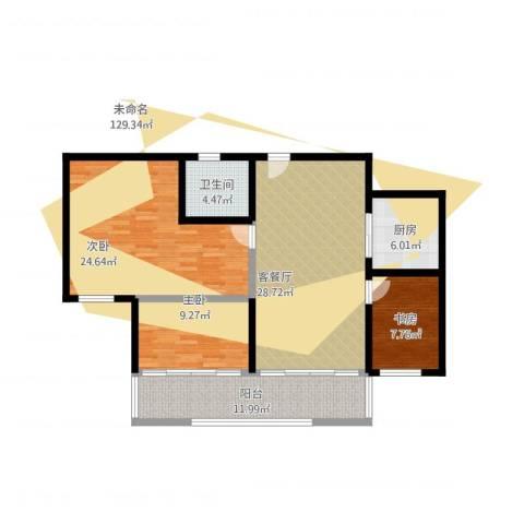 西湖花园3室1厅1卫1厨132.00㎡户型图