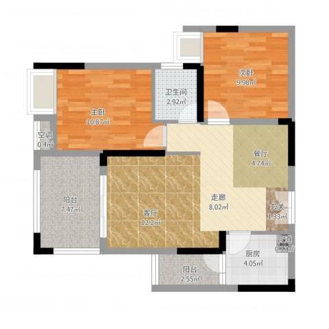 鸥鹏泊雅湾2室1厅1卫1厨93.00㎡户型图