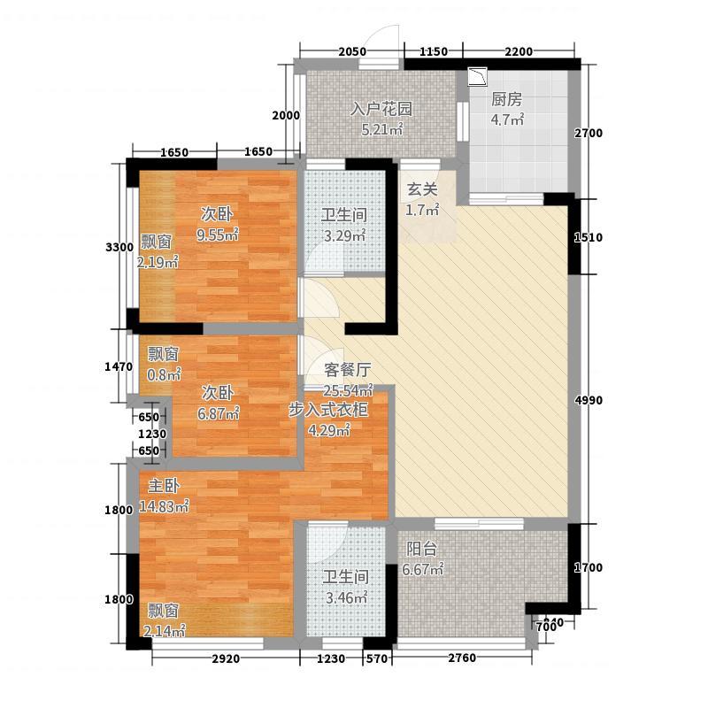 合川宝润国际4.40㎡4号楼4号房户型3室2厅2卫1厨