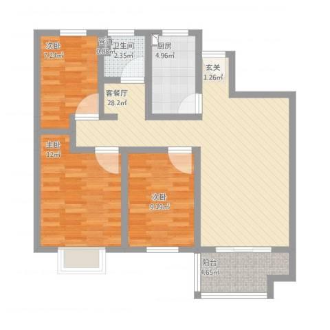 天瑞名城3室1厅1卫1厨102.00㎡户型图