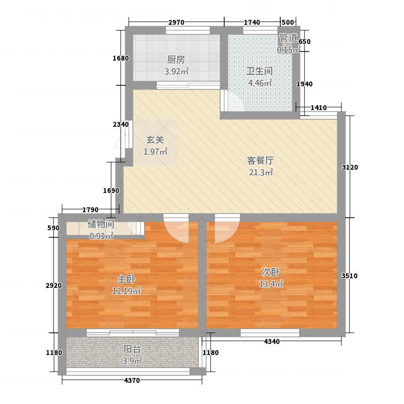 雅居乐花园288.20㎡户型2室2厅1卫1厨