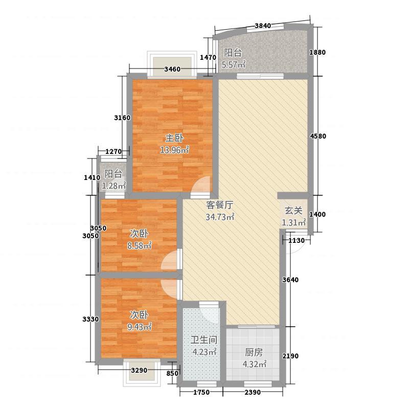 亚特香提雅境117.82㎡花园洋房B户型3室1厅1卫1厨