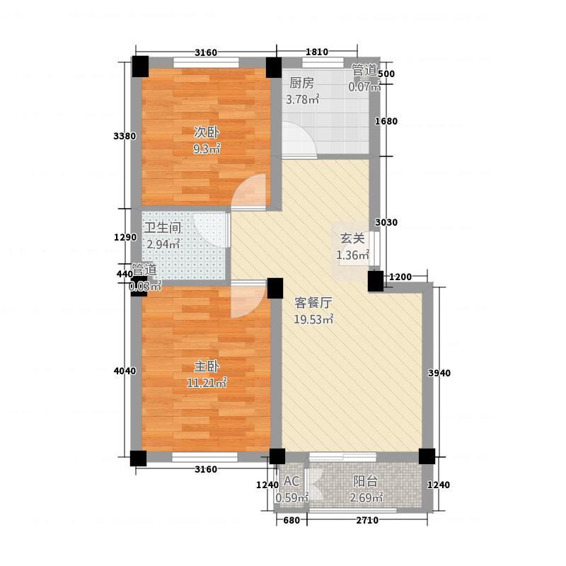 海景壹号2272.53㎡B户型2室2厅1卫1厨