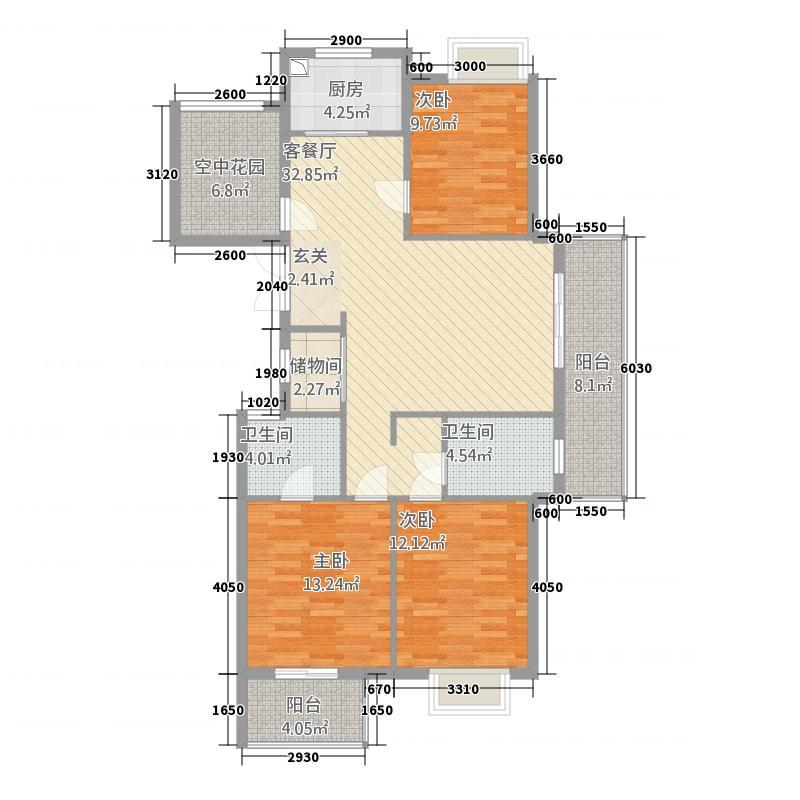 阳光新城3122.66㎡户型3室2厅2卫1厨