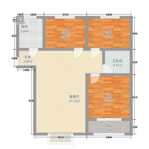 中阳・渤海花园3室1厅1卫1厨117125.00㎡户型图
