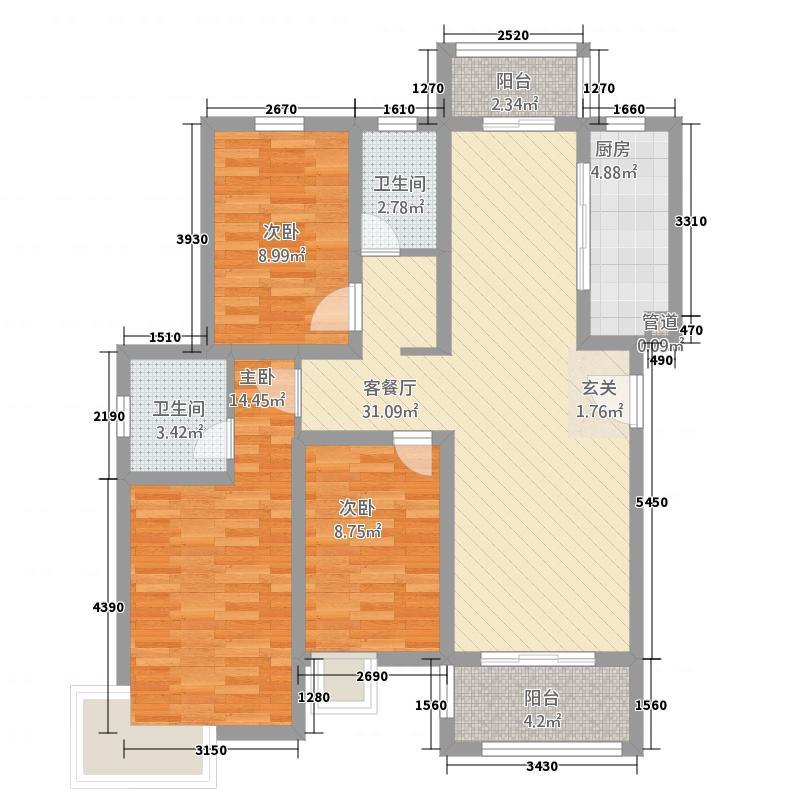 丰盛中央花园118.72㎡C户型3室2厅2卫1厨