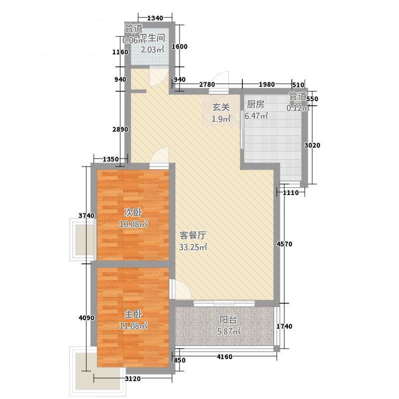 忠华・润泽苑8.20㎡忠华・润泽园2-2-1-户型2室2厅1卫1厨