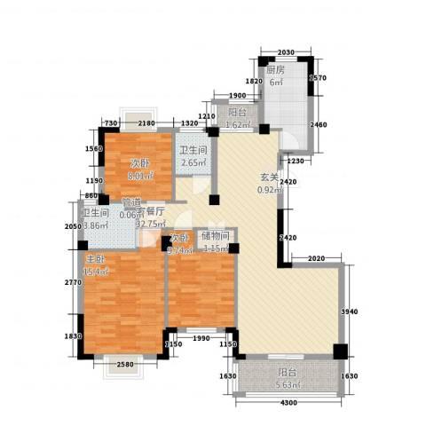 紫金城3室1厅2卫1厨126.00㎡户型图