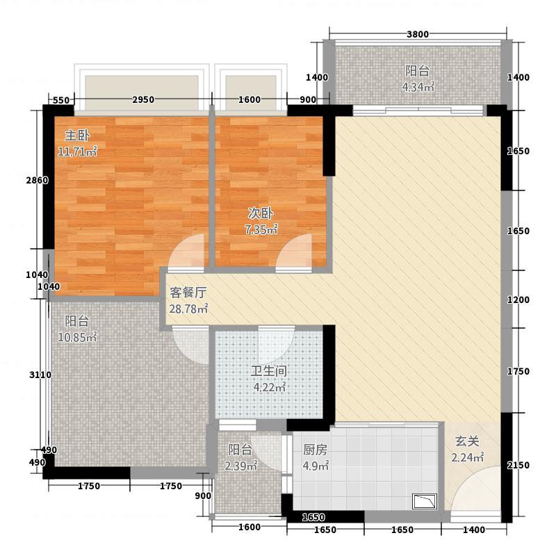 华普新翼122.62㎡01户型2室2厅1卫1厨