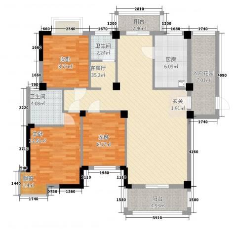 紫金城3室1厅2卫1厨132.00㎡户型图