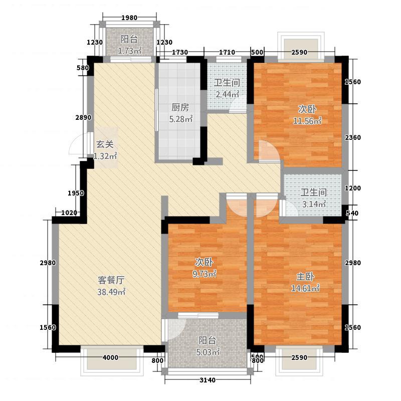 鸿安・紫金首府133.20㎡户型3室2厅2卫1厨