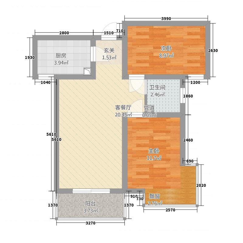 朝阳华府75.75㎡7号楼B户型2室2厅1卫1厨