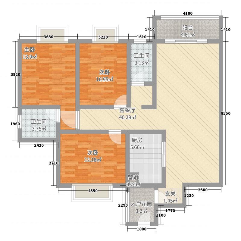 天香国际32126.82㎡A户型3室2厅2卫1厨