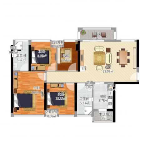 龙光天湖华府4室1厅2卫1厨144.00㎡户型图