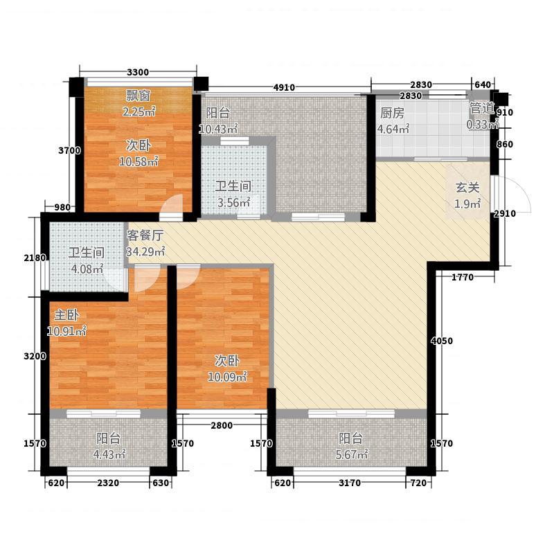 中央第一街672116.63㎡6栋7栋2-24层A户型4室2厅2卫1厨