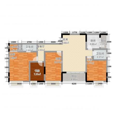 三峡明珠大厦4室1厅2卫1厨4137.00㎡户型图