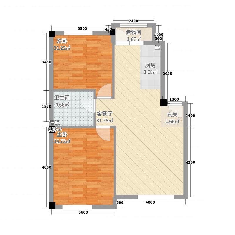 鹤城一号281.53㎡户型2室2厅1卫1厨