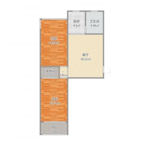 华夏家园B区2室1厅1卫1厨85.00㎡户型图