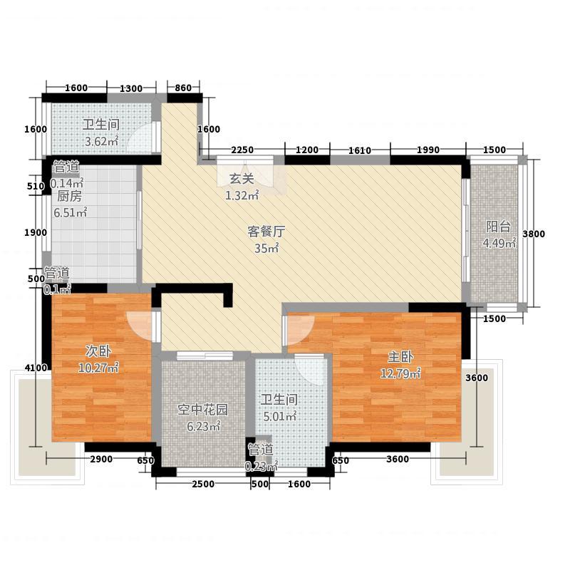 �州府113.00㎡户型2室2厅2卫1厨