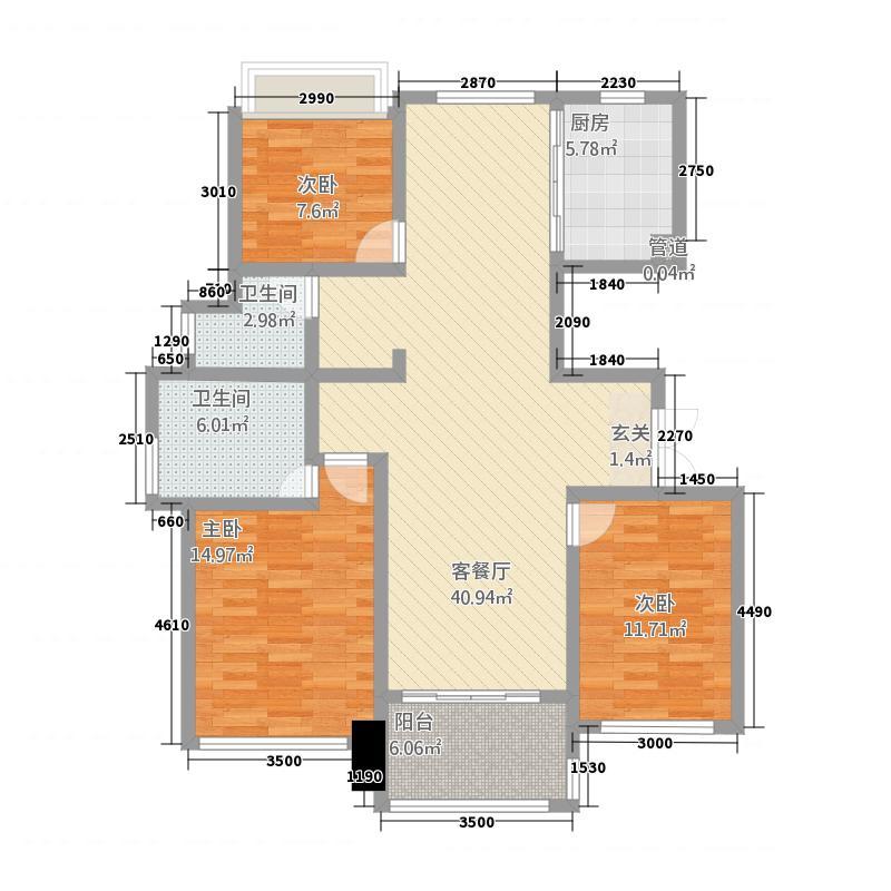 东方盛悦124.20㎡户型3室2厅2卫1厨