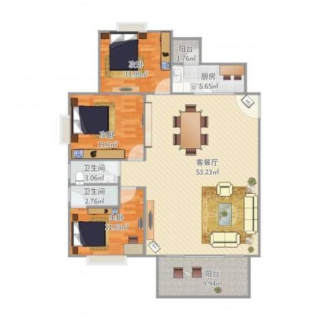 康怡花园3室1厅2卫1厨150.00㎡户型图