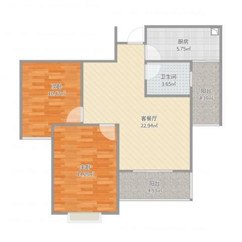 星光苑吕哥(土巴兔)2室1厅1卫1厨90.00㎡户型图